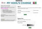 MyKohlsCharge